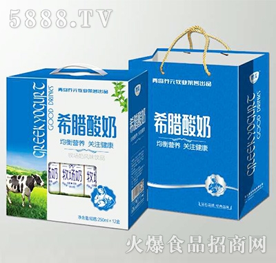 希腊酸奶250mlx12盒