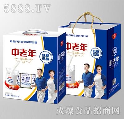 中老年低脂低糖风味饮品250mlx12盒