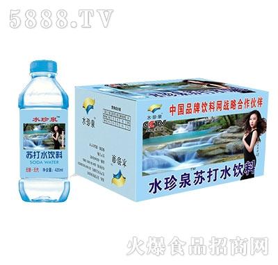 水珍泉苏打水饮料420ml