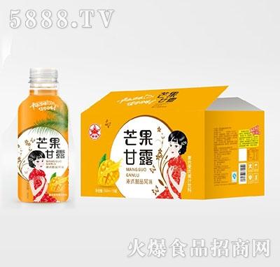 芒果甘露芒果汁饮料