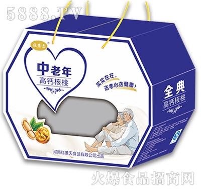 欣维恩中老年高钙核桃礼盒