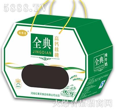 欣维恩全典高钙核桃饮品礼盒