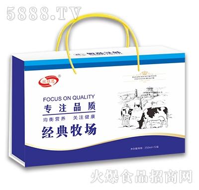 欣维恩经典牧场饮品250mlx12盒