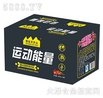 运动能量强化型营养素饮料箱装