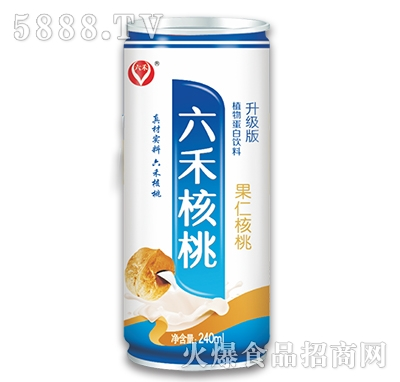 六禾核桃果仁核桃饮品240ml