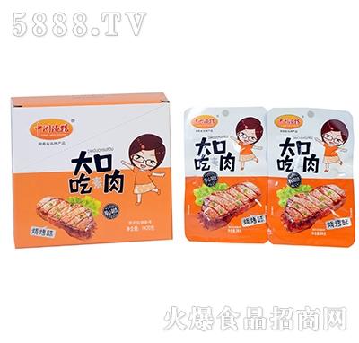 中洲渔馆大口吃肉烧烤味1x20包