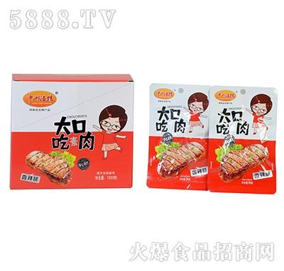 中洲渔馆大口吃肉香辣味1x20包