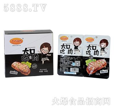 中洲渔馆大口吃素肉黑鸭风味1x20包