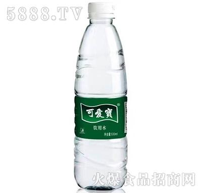 可爱宝饮用水530ml
