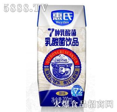 惠氏7种乳酸菌饮品原味200ml