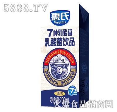 惠氏7种乳酸菌钻石装原味200ml