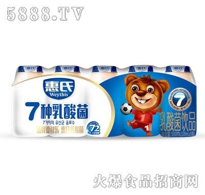 惠氏7种乳酸菌100mlX5瓶