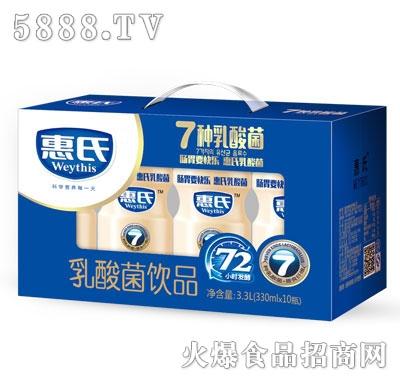 惠氏7种乳酸菌330mlX10瓶