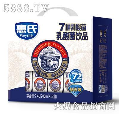 惠氏7种乳酸菌钻石装200mlX12盒