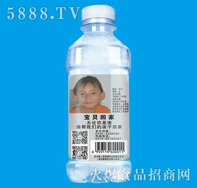 蓝翔无汽苏打水饮料350ml