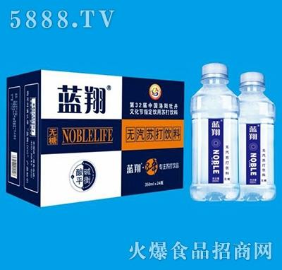 蓝翔无糖无汽苏打水饮料350mlx24瓶