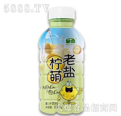 爱雨老盐柠萌果汁饮料350ml