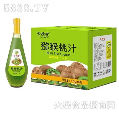 令德堂猕猴桃汁1.5L礼盒装产品图