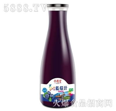 令德堂蓝莓汁1.5L产品图