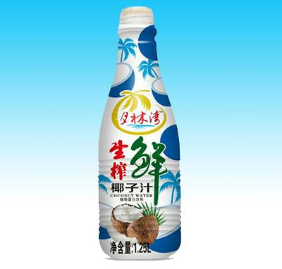1.25L月林湾生榨鲜椰子汁
