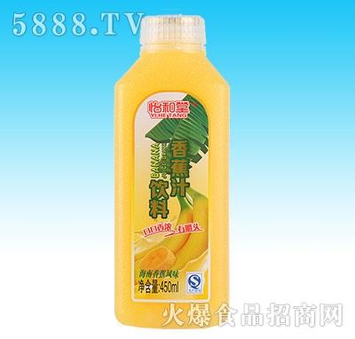 450ml怡和堂香蕉汁(15瓶装)
