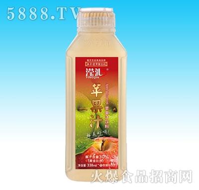 330ml滢沁苹果汁