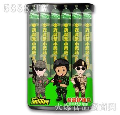 迷你兵中式装备小香肠罐装