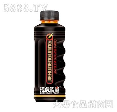 500ml捷虎能量维生素饮料