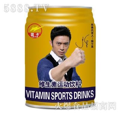 雷卡维生素运动饮料