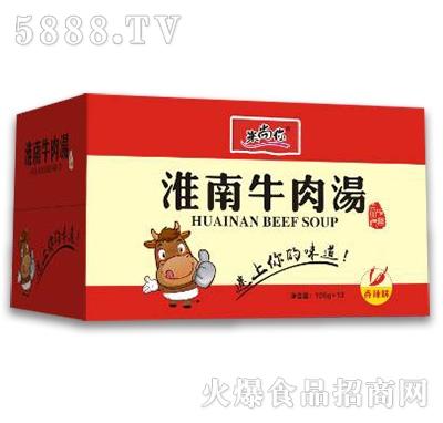 米尚你淮南牛肉汤香辣味箱装