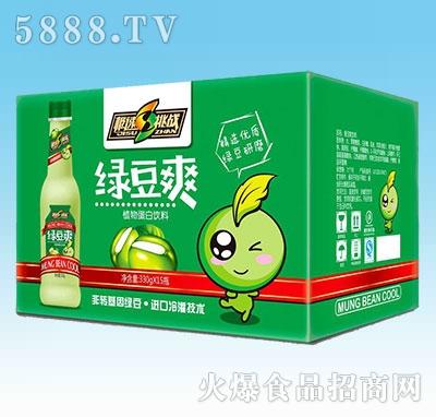极速挑战绿豆爽330gx15瓶