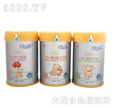 安旭贝尔幼儿配方奶粉组合装罐产品图