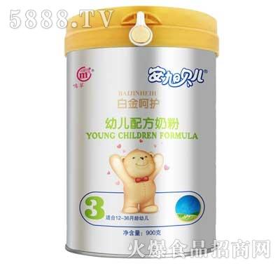 安旭贝尔幼儿配方奶粉3段(罐装)产品图