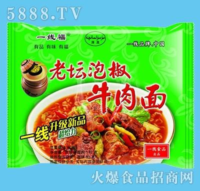 一线福老坛泡椒牛肉面116g