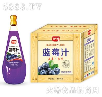 领舞蓝莓汁1.5Lx6瓶