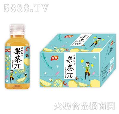 领舞果茶π柠檬红茶