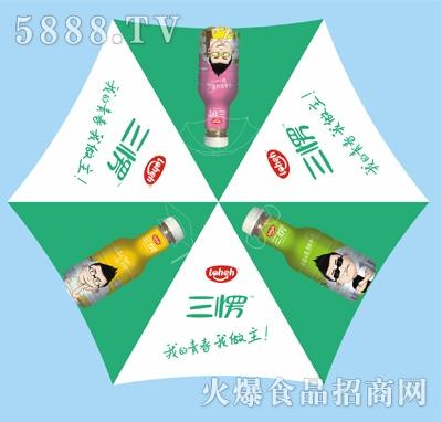 三愣果味饮料(雨伞宣传)