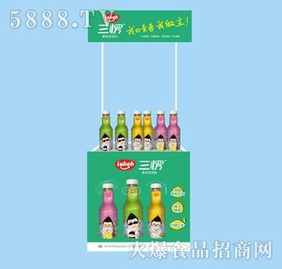 三愣果味饮料(物品)