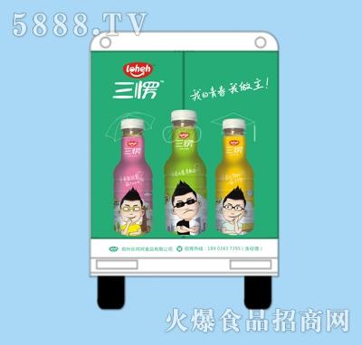三愣果味饮料(车辆宣传)