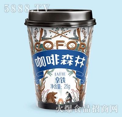 咖啡森林拿铁30g