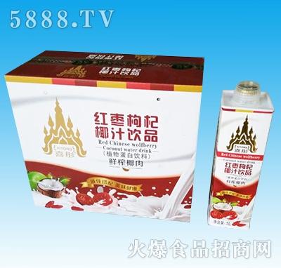 红枣枸杞椰汁饮品