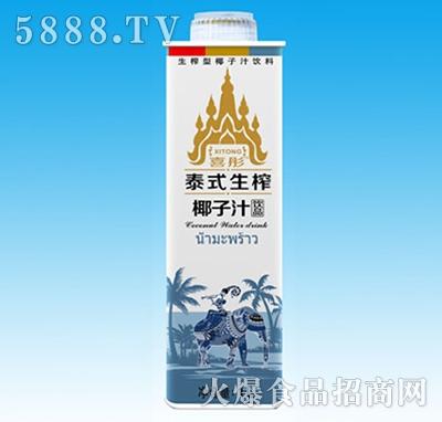 泰式椰汁、生榨椰子汁饮料1L