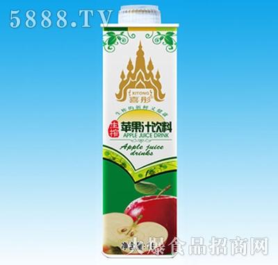 喜彤生榨苹果汁饮料1L