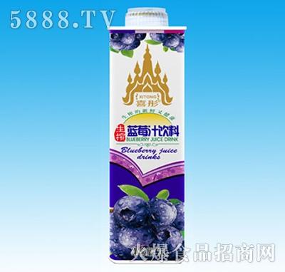 喜彤生榨蓝莓汁饮料1L