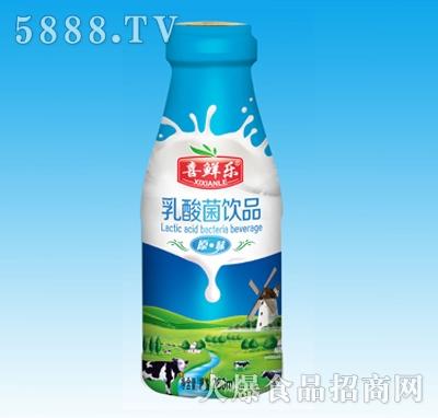 乳酸奶、乳酸菌饮品原味280ml
