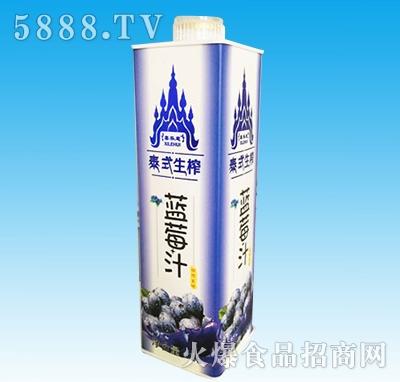 蓝莓汁、蓝莓饮料、生榨蓝莓汁1L盒装