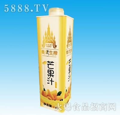 芒果汁、生榨芒果汁1L