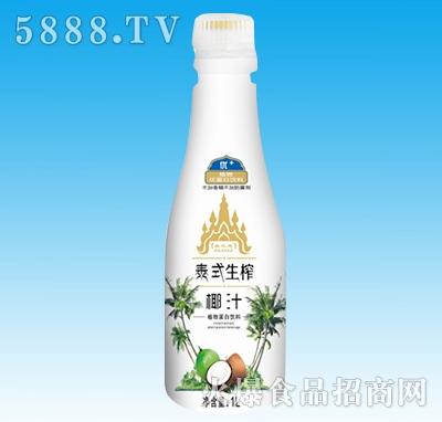 泰式生榨椰汁1L
