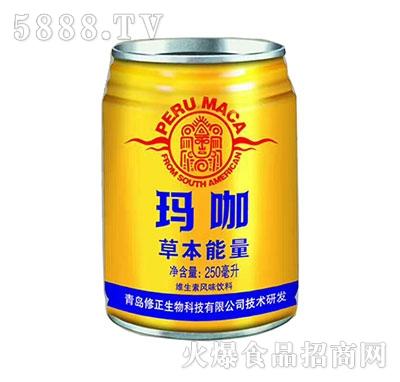 玛咖草本能量饮料250ml