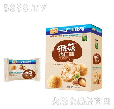 三九咖秀猴菇杏仁酥150g